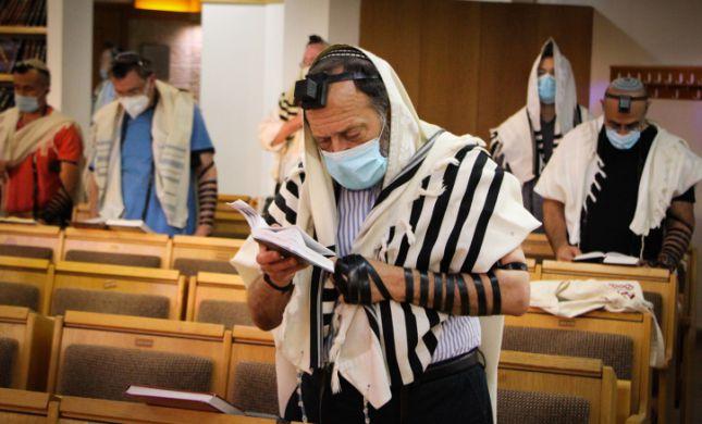 """""""לגרש מבית הכנסת אנשים ללא מסכה; הם רוצחים"""""""