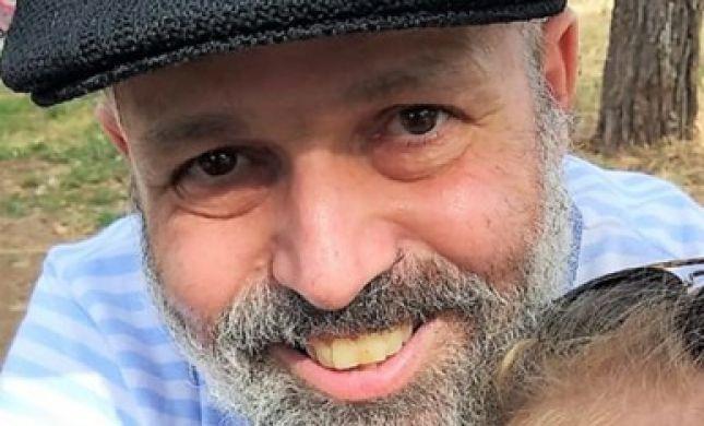 ברוך דיין האמת: הרב מוטי בן שושן הלך לעולמו
