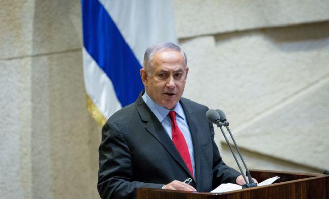 נתניהו: מוכן לשבת למשא ומתן עם הפלסטינים