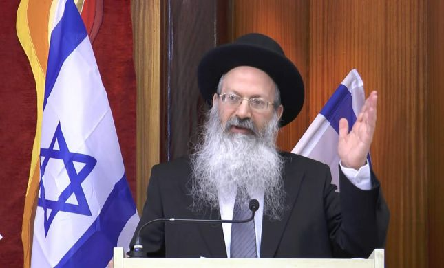 הרב אליעזר מלמד, אשריך שנתפסת על קירוב לבבות