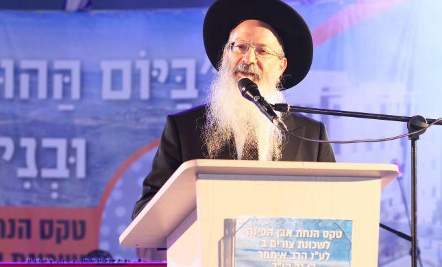 הרב מלמד משיב למתקפות: אסור להחרים את הרפורמים