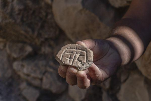 עוד ממצא נדיר בעיר דוד: טביעת חותם מזמן הפרסים