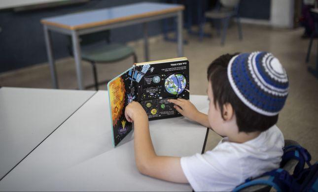מנחשים? אלו הספרים האהובים על תלמידי ישראל