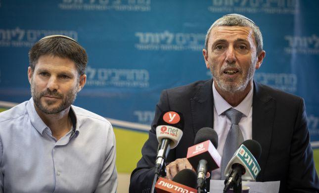 בבית היהודי מקווים למיזוג מפלגות עם האיחוד הלאומי