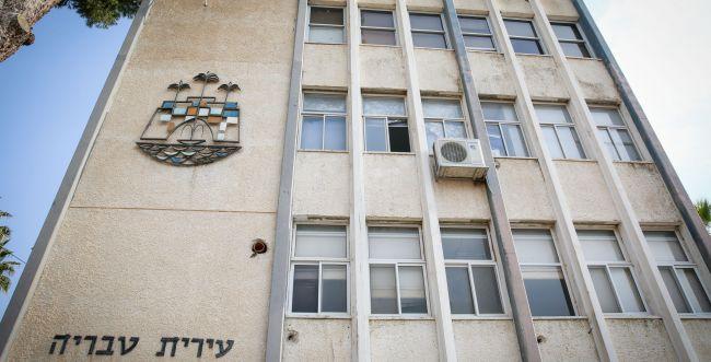 משרד הבריאות: טעויות בנתונים גרמו לסגר בטבריה