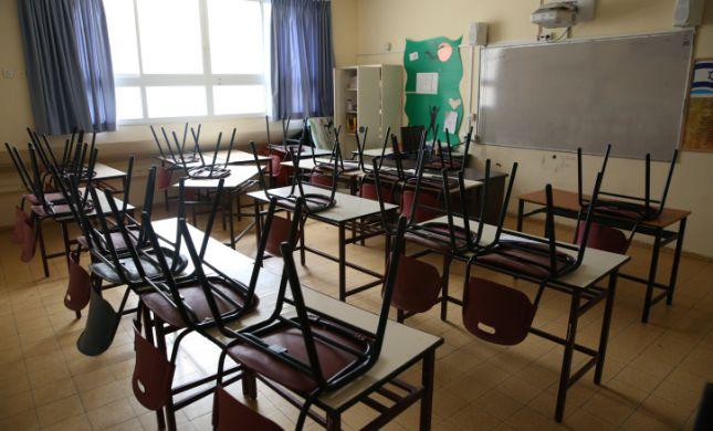 חשש: בית הספר לא יוארך והילדים יישארו ללא מסגרת