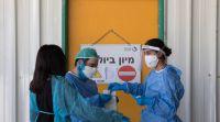 חדשות בריאות, חינוך ובריאות לאחר לידת תינוקת פגה; ההורים התגלו חולי קורונה