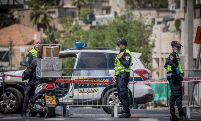"""עצרת הלהט""""ב: אלו הרחובות שיחסמו בירושלים"""