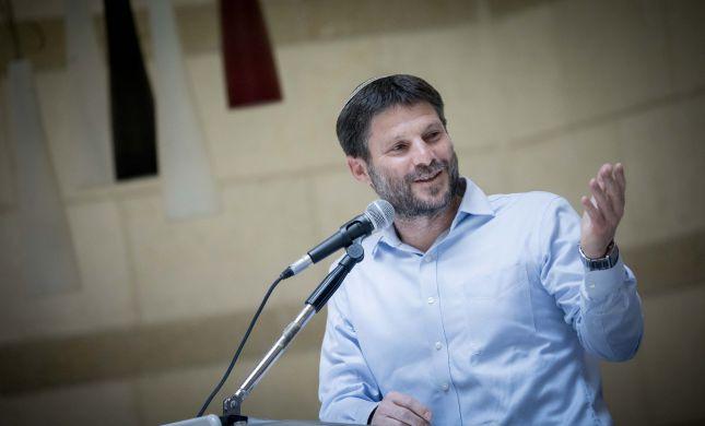 בגלל הפיטורין: סמוטריץ' מחרים את ערוץ כנסת