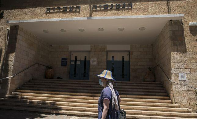 """מנהל הגימנסיה בירושלים: """"התהפך עלינו עולמנו"""""""