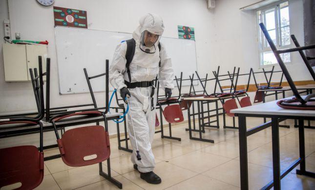 לאחר אולפנת צביה, בית ספר נוסף נסגר בשל קורונה