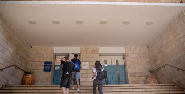 """התחלואה בביה""""ס מוסיפה לעלות; ירושלים מובילה"""