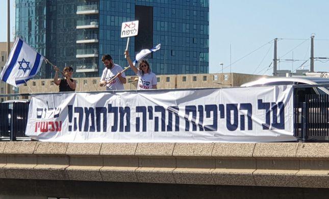 הגיע הזמן להשמיע קול יהודי נגד הסיפוח