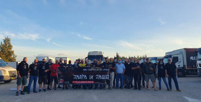 פקקי ענק בדרך לירושלים: האמנים מוחים עם משאיות