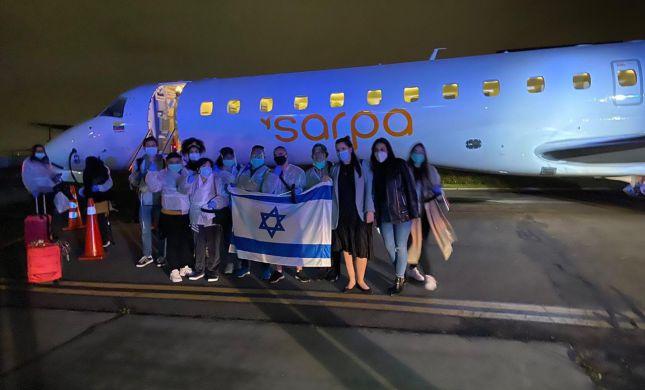 ישראלים השוהים בפנמה יוחזרו לארץ בטיסה ישירה