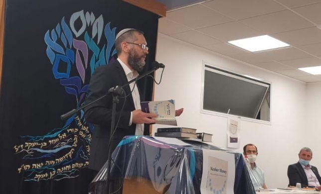 """הרב אריאל בראלי: """"בכנסת מתעלמים מחוקי התורה"""""""