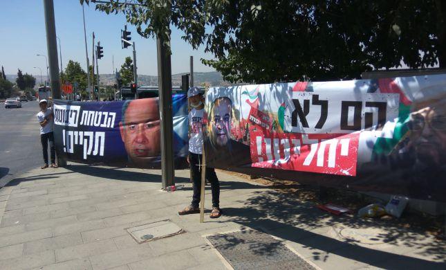 """יומיים לריבונות: משמרות של מועצת יש""""ע מול הכנסת"""