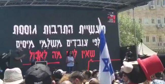 """המחאה עבדה: עוד 40 מליון ש""""ח לאנשי תעשיית התרבות"""
