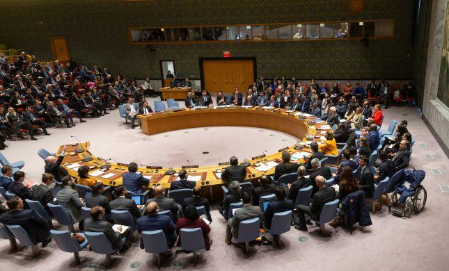 """ברקע תוכנית המאה: מועצת הביטחון של האו""""ם תתכנס מחר"""