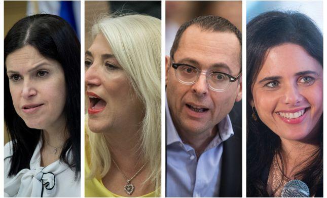 צפו בשידור חי: מי ייבחרו לועדה למינוי שופטים?