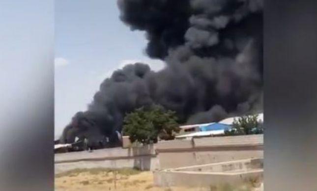 פיצוץ שני תוך יממה: שריפה פרצה במפעל באיראן