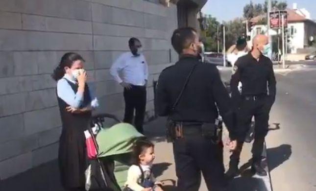 """התיעוד שמסעיר את הרחוב החרדי: """"משטר אנטישמי"""""""