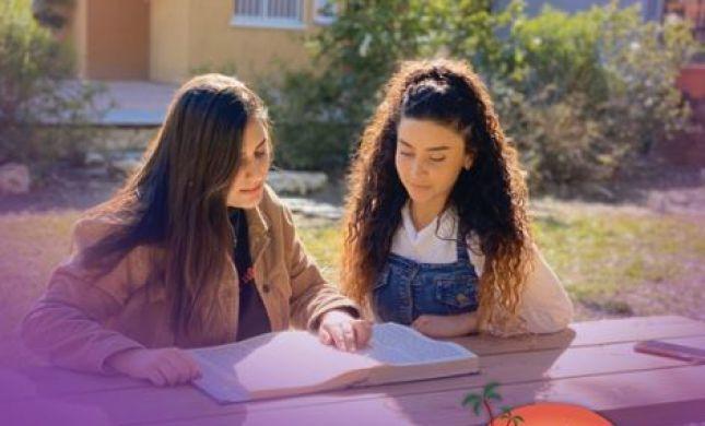 בשבילך: תכנית הוראה - ללמוד תורה ולצאת מורה