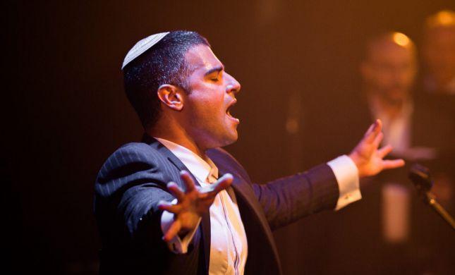 מרגש: שיר תפילה להחזרת הקהל לבתי הכנסת. צפו