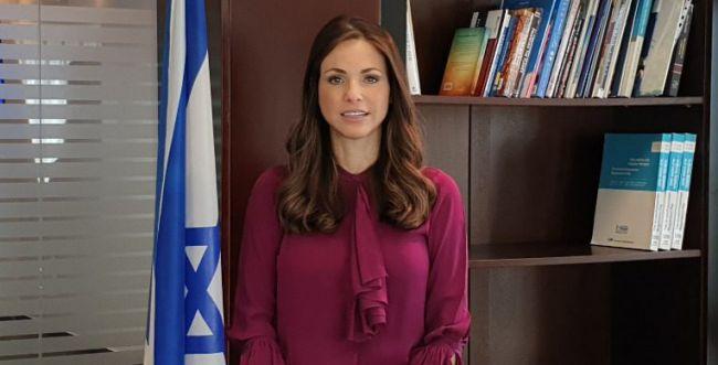 תכנית אסטרטגית להבטחת עתיד העם היהודי בתפוצות