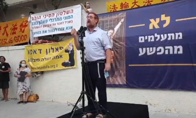 """יהודה גליק: """"לא עוד רדיפה של אנשים בגלל אמונתם"""""""