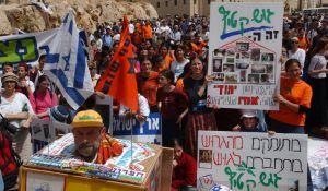 חדשות המגזר, חדשות קורה עכשיו במגזר, מבזקים התיקון לחורבן ירושלים - בגוש קטיף