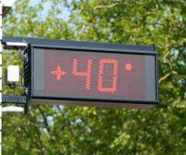 חדשות, חדשות בארץ, מבזקים תחזית מזג אוויר   43 מעלות; עומס חום חריג
