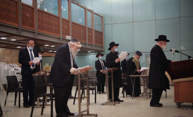 צפו: בכירי הציונות הדתית בתפילה לעצירת הקורונה