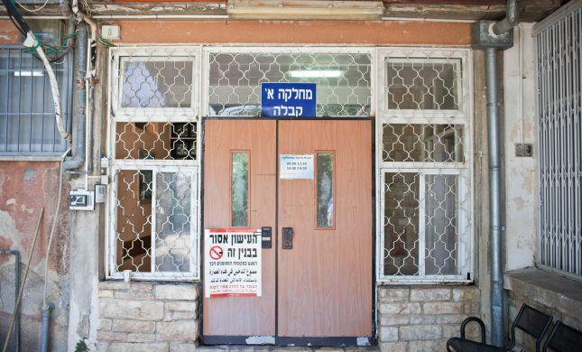 קורונה בירושלים | התגלו חולים בכפר שאול
