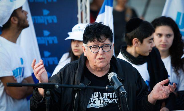 שפי פז נעצרה מול ביתה של נשיאת בית המשפט העליון