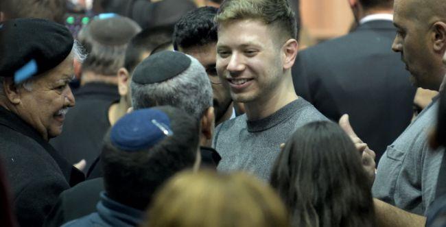 יאיר נתניהו חשף: מכתב מהרבי מלובביץ'