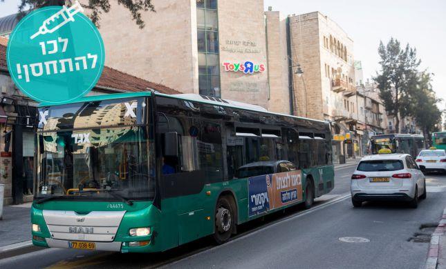התחבורה הציבורית תפעל במתכונת קורונה חדשה