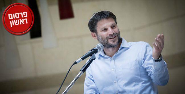לאחר לבטים: סמוטריץ' יתמוך בהסכם עם האמירויות