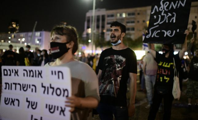 """האלימות בהפגנות: """"קבוצות שהתגרו אחת בשנייה"""""""