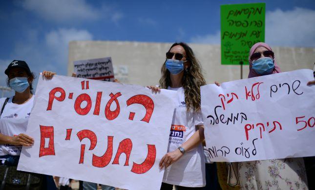 העובדים הסוציאליים חסמו את הכבישים בכיכר הבימה