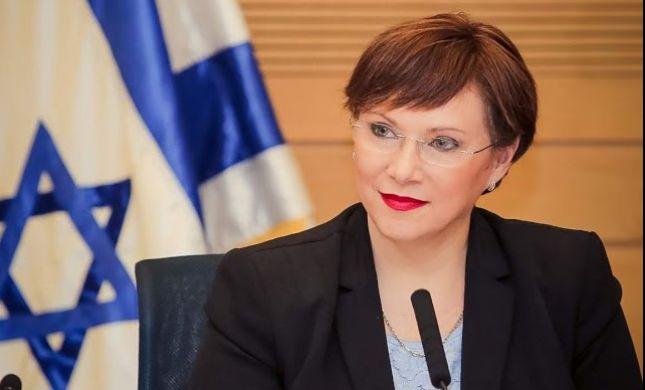 אחרי שנה וחצי: הוקמה ועדת האתיקה של הכנסת