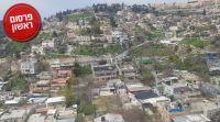 """חדשות המגזר, חדשות קורה עכשיו במגזר, מבזקים גן המלך בירושלים:התושבים הערבים יתכננו את התב""""ע"""