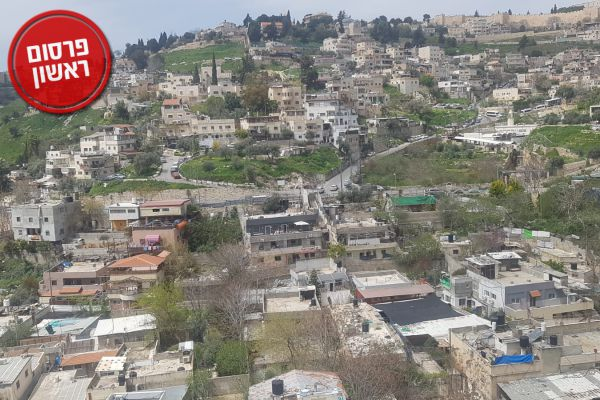 """גן המלך בירושלים:התושבים הערבים יתכננו את התב""""ע"""