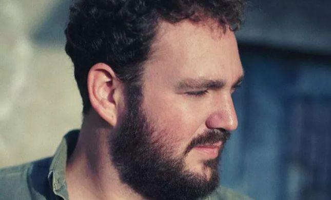 """""""תעלומה"""": המוזיקאי הסרוג דויד שטנר בסינגל חדש"""
