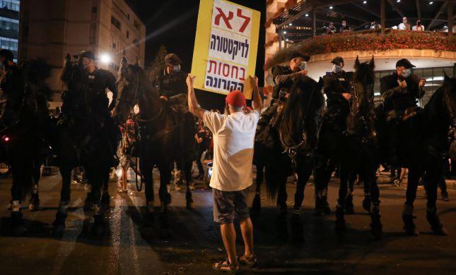 מחאות השמאל | המשטרה: נטפל במפרי סדר וונדליזם