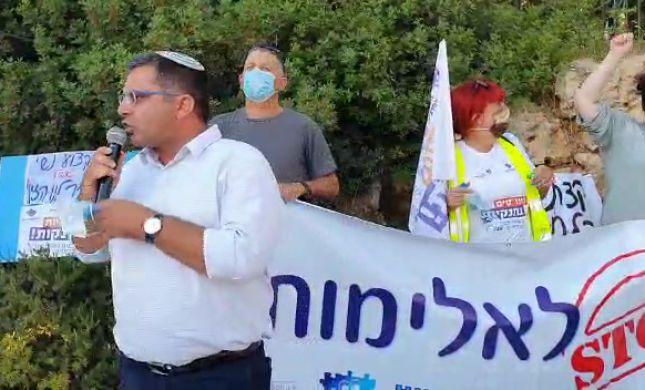 """""""בחזית המאבק"""": הח""""כים תומכים במחאת העו""""סים"""