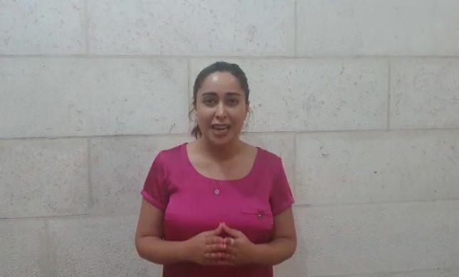 צפו: חברת הכנסת מאי גולן בקריאה נרגשת לרגל ט' באב