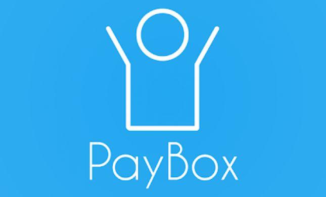 בנק דיסקונט: אפליקציית PayBox לא נסגרת
