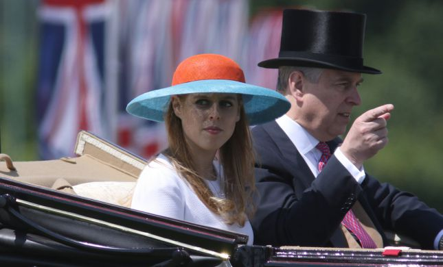 הנסיכה ביאטריס התחתנה! לא תנחשו מאיפה שמלת הכלה