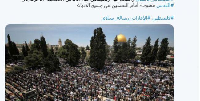 האמירויות: מנענו סיפוח והבטחנו מדינה פלסטינית